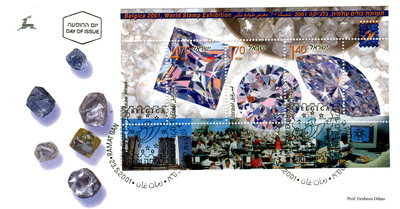 Diamonds - Israel - 2001 - First Day Cover -- 29/04/09
