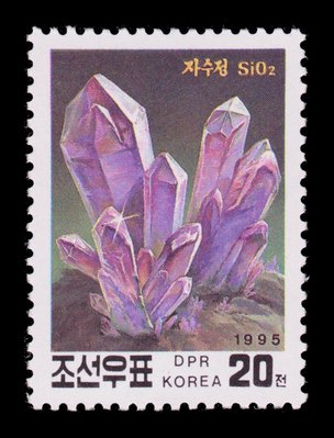 Amethyst - North Korea - 1995 -- 15/04/09