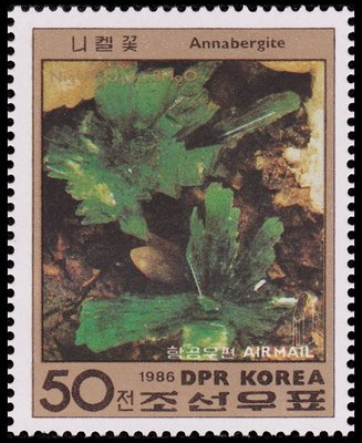 Annabergite - North Korea - 1986 -- 16/04/09