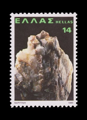 Baryte - Greece - 1980 -- 09/10/08