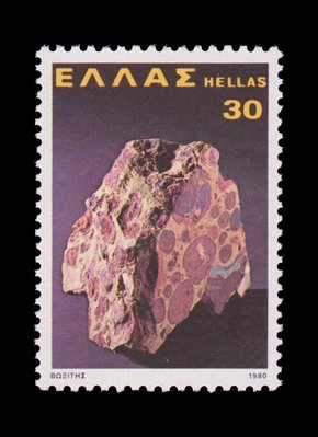 Bauxite - Greece - 1980 -- 09/10/08