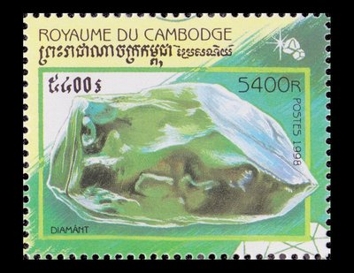 Diamond - Cambodge - 1998 -- 01/05/09