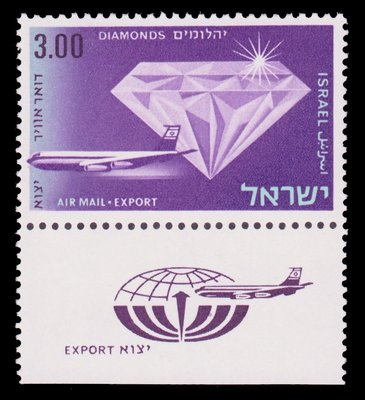 Diamond - Israel - 1968 -- 10/10/08