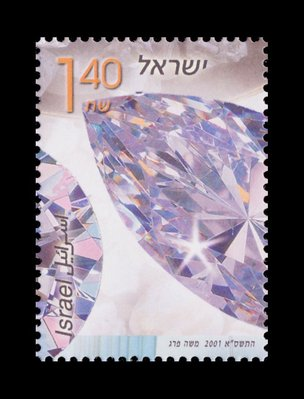 Diamond Marquise Cut - Israel - 2001 -- 22/10/08