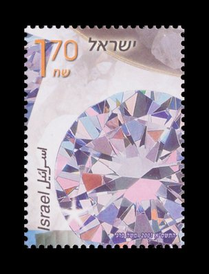 Diamond Round Brilliant Cut - Israel - 2001 -- 22/10/08