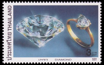Diamond - Thailand - 2001 -- 03/11/08