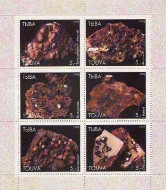 Fake stamps, Touva