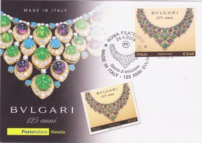 Amethysts, Turquoises, Emeralds, Diamonds (Bulgari) - Italy - 2009 - First Day Cover -- 18/05/09