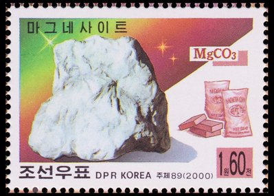 Magnesite - North Korea - 2000 -- 15/04/09