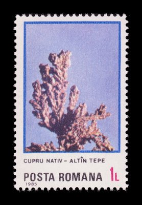 Native Copper - Romania - 1985 -- 07/02/09