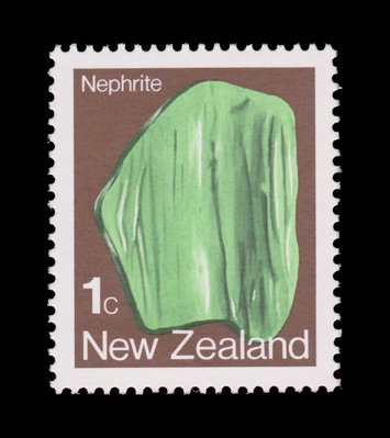 Nephrite - New Zealand - 1982 -- 27/09/08