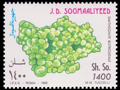 Smithsonite - Somalia - 1995 -- 02/02/09