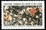 Basalt and Dolerite - Afars and Issas - 1971 -- 30/04/09