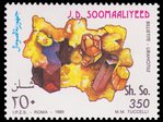 Billietite and Uranotile - Somalia - 1995 -- 02/02/09