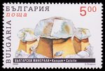 Calcite - Bulgaria - 1995 -- 02/11/08