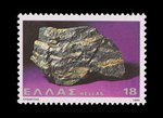 Chromite - Greece - 1980 -- 09/10/08