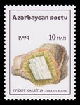 Epidote and Calcite - Azerbaidjan - 1994 -- 25/10/08