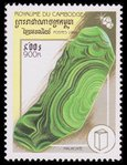 Malachite - Cambodge - 1998 -- 01/05/09