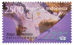 Petrified Wood - Indonesia - 1998 -- 08/02/09