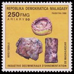 Petrified Wood - Madagascar - 1988 -- 04/02/09