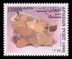 Pudding Stone - Afghanistan - 1999 -- 20/03/09