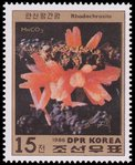 Rhodochrosite - North Korea - 1986 -- 16/04/09